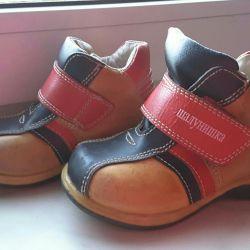 Μπότες demi-p. 23, δέρμα
