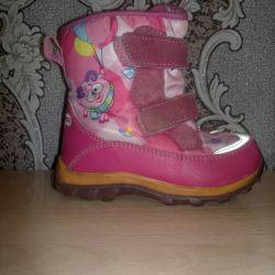 Smokariki boots.