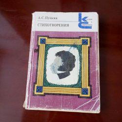 Pushkin.