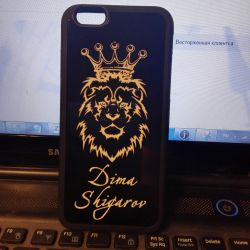 Silicone protective case with lion