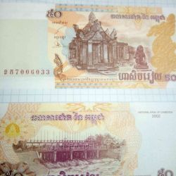 Bancnote NOU, China, Cambodgia