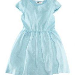 110/116 new dress