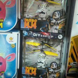 Star Wars Flying Minion