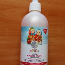 Παιδικό σαπούνι Ladushki-Ladoshki 0+ 500ml