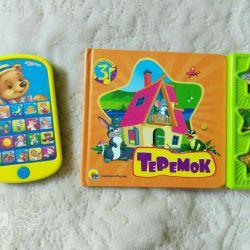 Smartphone Azbukvaryk και φωνητικό βιβλίο