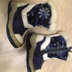 Çizme Kotofey 23
