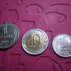 Coins of the times of the USSR