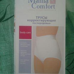 New slimming after generic panties