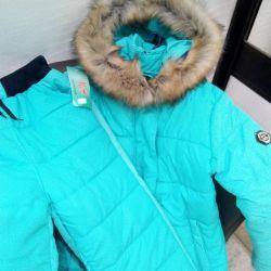 Νέο χειμερινό κοστούμι. Πολύ ζεστό