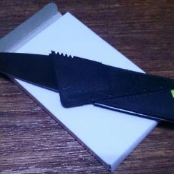 нож-кредитка.