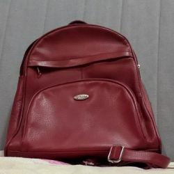 New backpack Nat.kozha