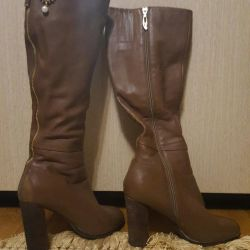 Boots winter eurozima p.38
