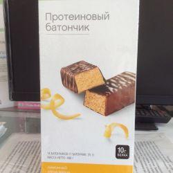 Πρωτεΐνη Bar