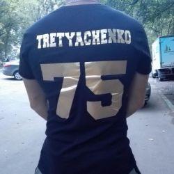 Bumbac tricouri