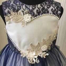 Νέο φόρεμα της Παμίνας