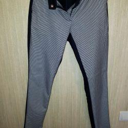 Mohito Pantolonları