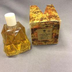 Parfum Vintage URSS