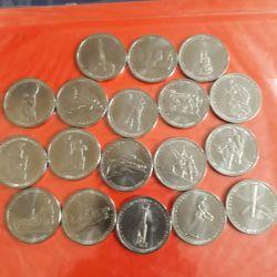 Commemorative coins of Russia 5p.