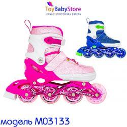 New children's roller skates