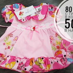 Dress new, 80rost, with panties