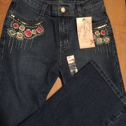Denim kot pantolon