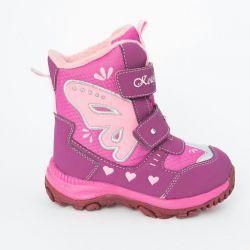 Boots Kotofey winter
