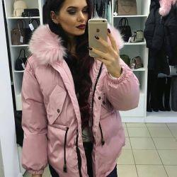Γυναικείο ροζ μπουφάν με γούνα