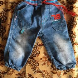 Selling jeans