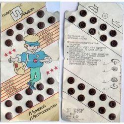 Κουμπιά Κουμπιά USSR Plast Συσκευή Minsk