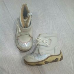 Boots toamna 19 dimensiune