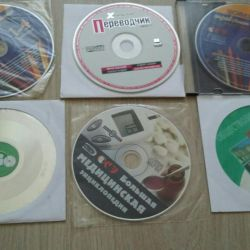 I will sell disks for school and others.