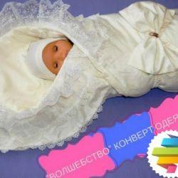Практичное одеяло - конверт для новорожденных