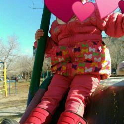 Παιδικό μπουφάν με μέγεθος 86-92