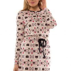 Kısaltılmış elbise