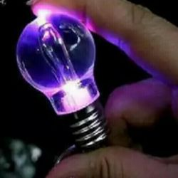 Keychain lamp-flashlight