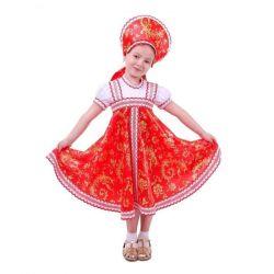 Costum popular rusesc pentru fete