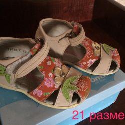 Shoes p.21