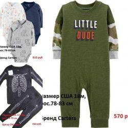 Boy 12-18 μηνών τζιν T-shirt Carters νέα