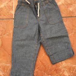 Pantaloni băiat de vară HM
