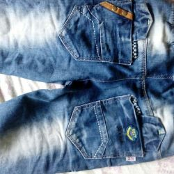 New summer jeans for the boy