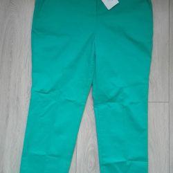 New pants 52p ..