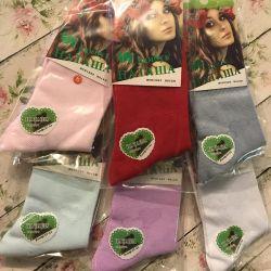 New women's socks