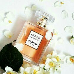 Parfum NOU Coco Mademoiselle, 50 ml.
