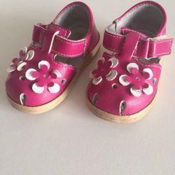 18 pp slippers