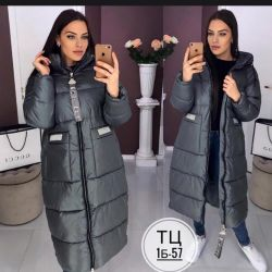 Good quality winter down jacket
