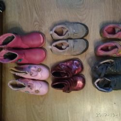 Shoes for a girl for free