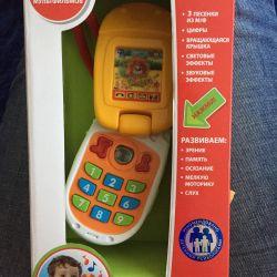 Обучающий телефон