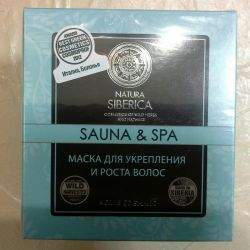 Μάσκα για την ενίσχυση και την ανάπτυξη μαλλιών 370ml