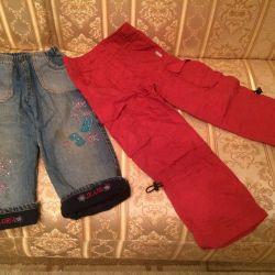 Pantaloni pentru diferite vârstă foarte mult