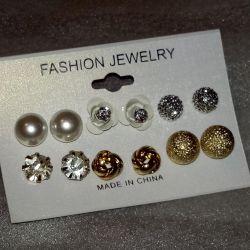 Τα σκουλαρίκια είναι νέα (ως δώρο)